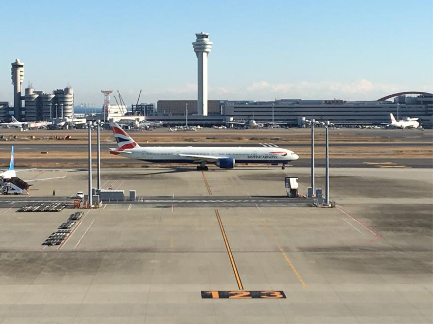 35% Bonus bei Umwandlung von Hoteltreuepunkten zu Britisch Airways Executive Club Avios