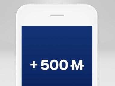 Einmalig 500 Prämienmeilen von Miles & More App für iOS oder Android App Login Details